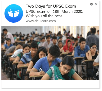Push Notification Campaign For E-learning website- Exam Update