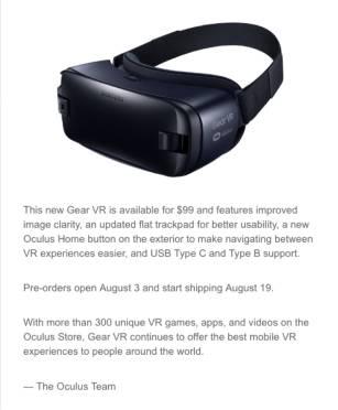Oculus Tripwire