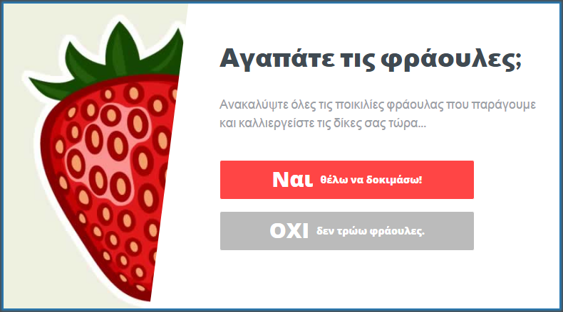 OlyPlant_OptinMonster_Strawberries